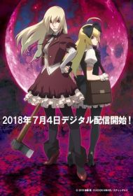 Image Aru Zombie Shoujo no Sainan