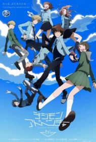 Image Digimon Adventure tri