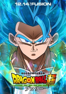 Image Dragon Ball Super: Broly Latino
