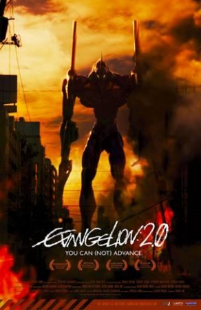 Image Evangelion: 2.22 You Can (Not) Advance Latino