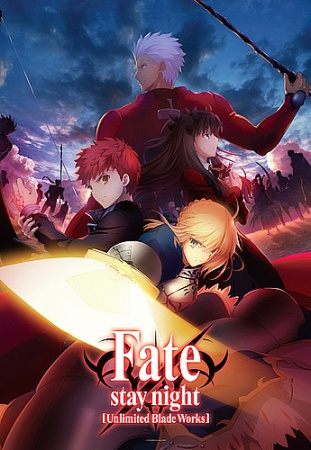 Image Fate/stay night: Unlimited Blade Works