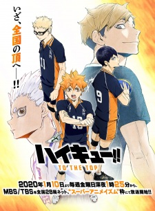 Image Haikyuu!!: To the Top