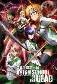 Image Highschool of the Dead