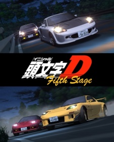 Image Initial D Fifth Stage