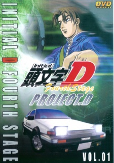 Image Initial D Fourth Stage