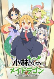 Image Kobayashi san Chi no Maid Dragon