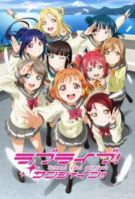 Image Love Live Sunshine