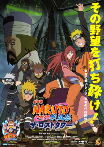 Image Naruto Shippūden la Película: The Lost Tower