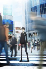 Image Persona 5 the Animation