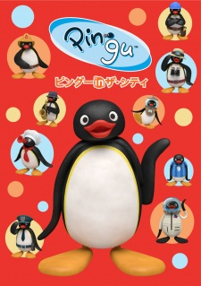 Image Pingu in the City 2nd Season