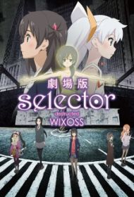 Image Selector Destructed WIXOSS Movie