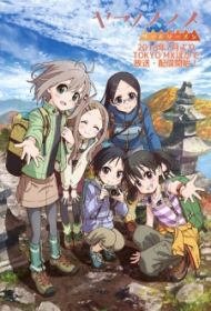 Image Yama no Susume Third Season
