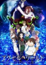 Image Accel World: Infinite Burst