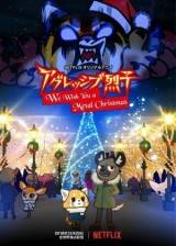 Image Aggressive Retsuko: We Wish You a Metal Christmas