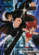 Image Black Jack (TV)