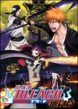 Image Bleach Movie 4: Jigoku-hen