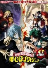 Image Boku no Hero Academia 3rd Season