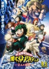 Image Boku no Hero Academia - Futari no Hero