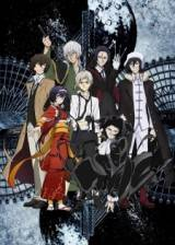 Image Bungou Stray Dogs 3rd Season