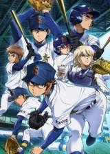 Image Diamond no Ace: Act II