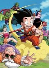 Image Dragon Ball Latino