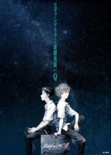 Image Evangelion: 3.33 You Can (Not) Redo