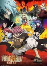 Image Fairy Tail Movie 1: Houou no Miko Audio Castellano