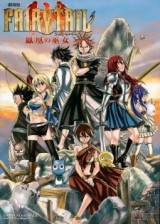 Image Fairy Tail Movie 1: Houou no Miko - Hajimari no Asa
