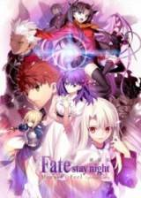 Image Fate/stay night Movie: Heavens Feel - I. Presage Flower
