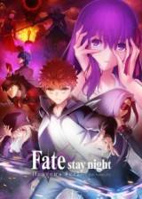 Image Fate/stay night Movie: Heaven's Feel - II. Lost Butterfly