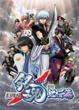 Image Gintama Movie 1: Shinyaku Benizakura-hen
