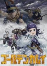 Image Golden Kamuy 3 Temporada