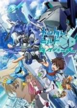 Image Gundam Build Divers