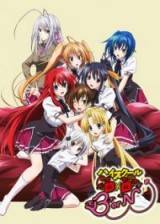 Image High School DxD BorN