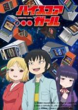 Image High Score Girl Latino