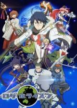 Image Log Horizon 2 Temporada