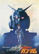 Image Mobile Suit Gundam Movie I