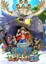 Image One Piece - Episode of Sorajima