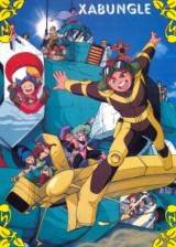Image Sentou Mecha Xabungle