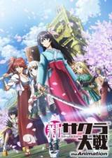 Image Shin Sakura Taisen the Animation