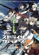 Image Strike Witches: Operation Victory Arrow