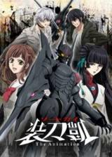 Image Sword Gai: The Animation 2nd Season